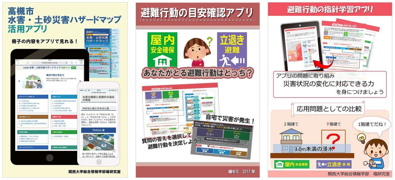 3_poster.jpg
