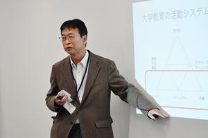 久保田先生の講義.JPG