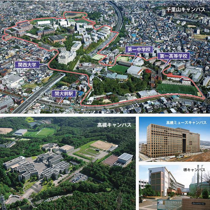 充実の施設・設備|関西大学第一中学校