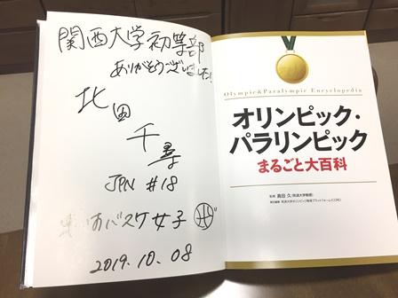 20191008_001.JPG