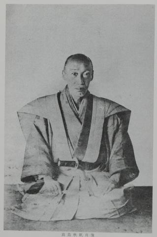 高島秋帆(たかしま・しゅうはん 1798-1866) 幕末・明治・大正・昭和 ...