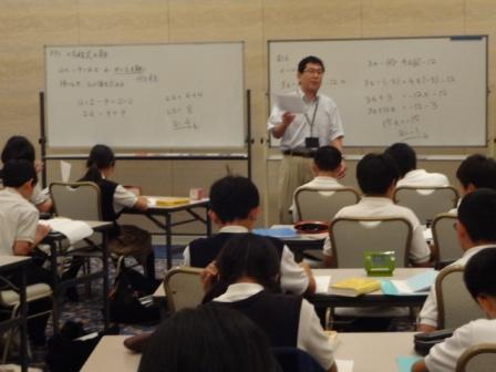 中1学習合宿2013_01.jpg