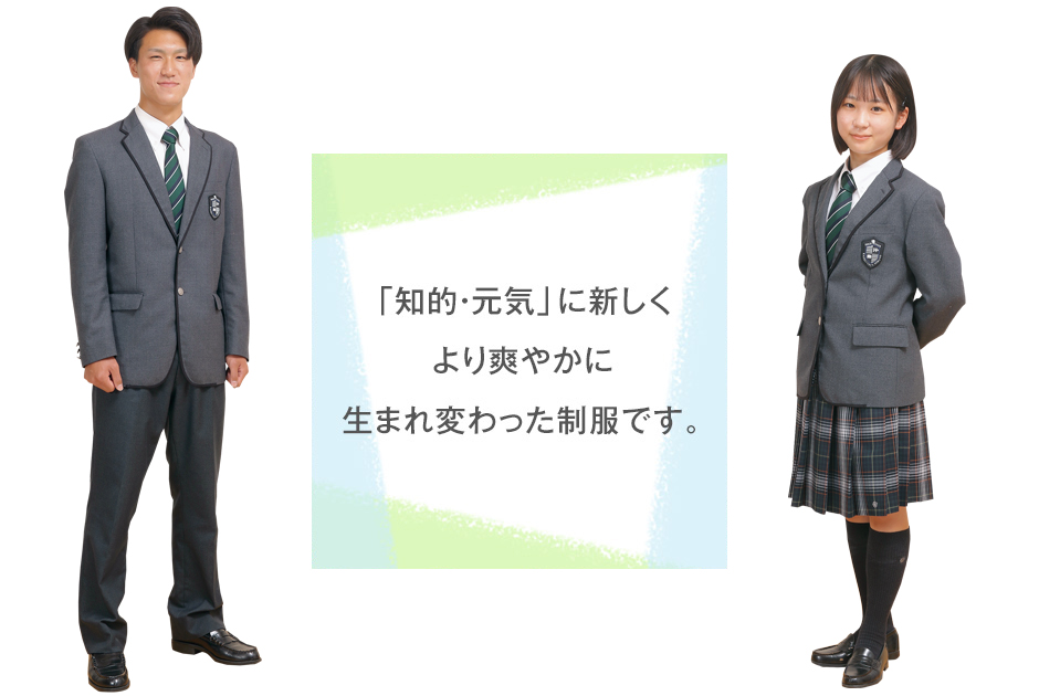 関西 大学 北陽 高校