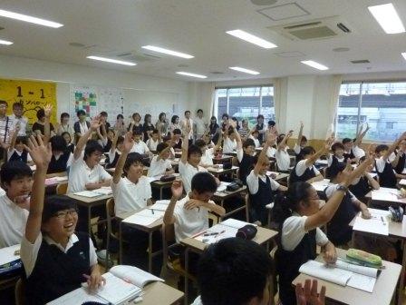 授業参観1学期02_forHP.jpg