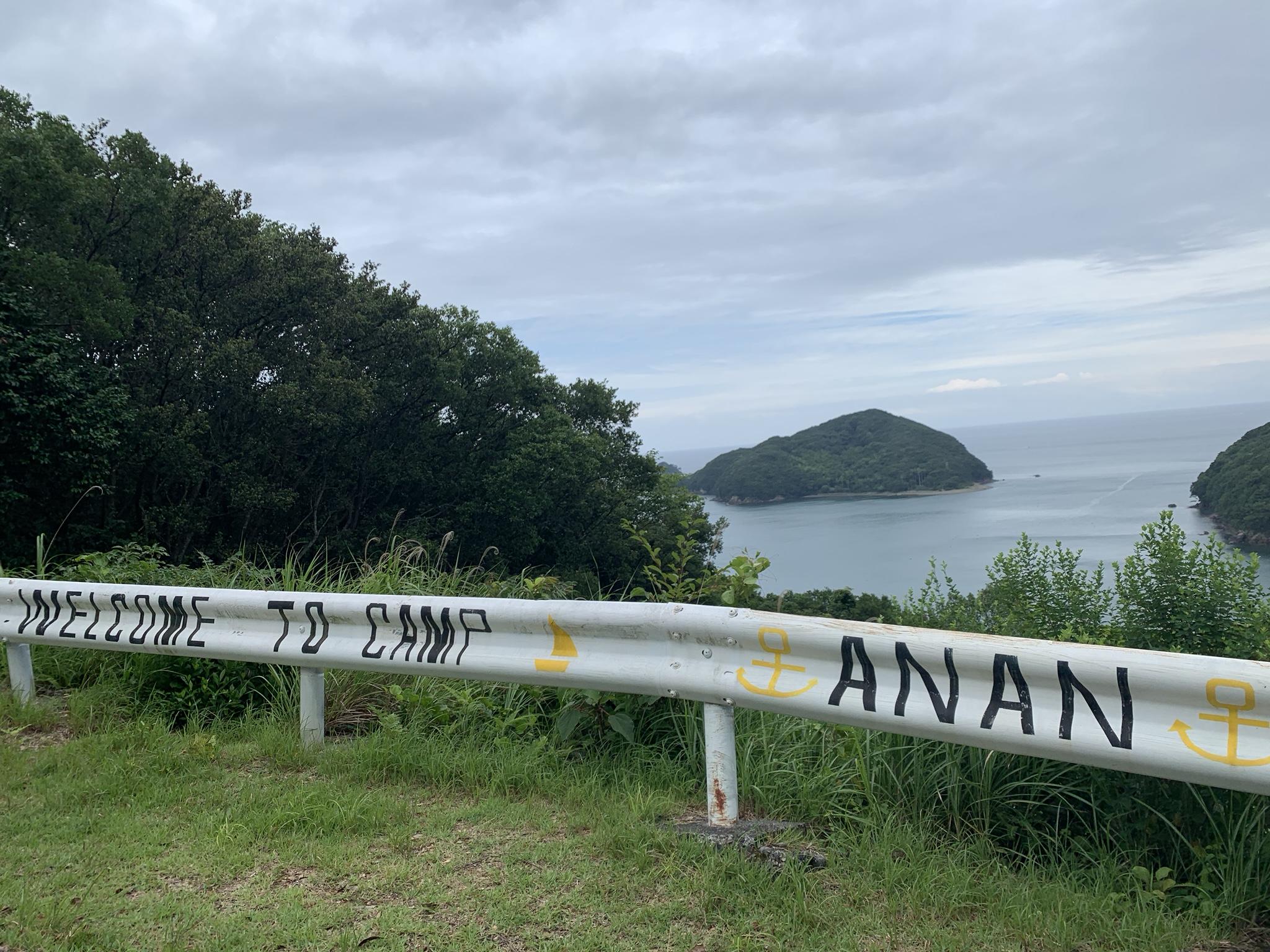 2019阿南海洋研修⑰