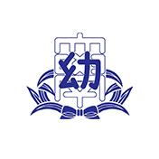 Kansai University Kindergarten