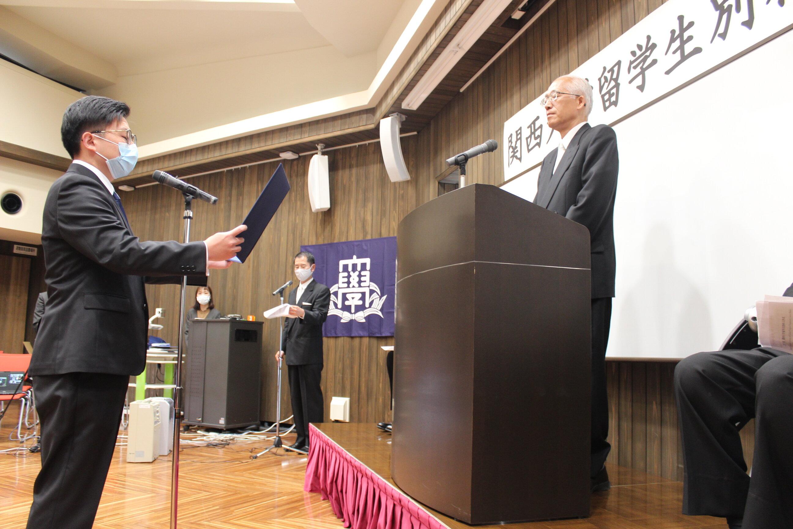 2020年度 関西大学留学生別科入学式を挙行しました