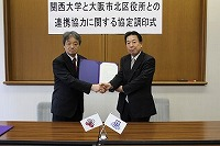 Agreement Concluded with Osaka City Kita Ward Office_2