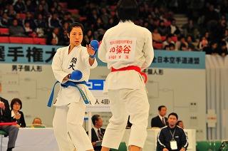 111212_n_Karate_2.jpg