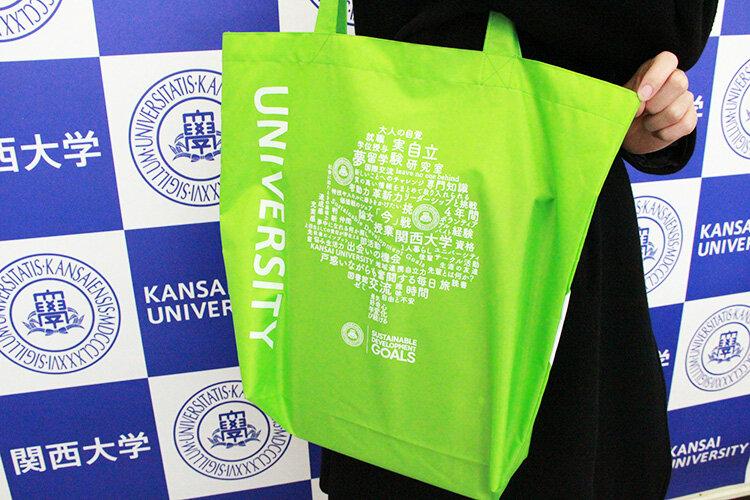 関西大学プラスチックごみゼロ宣言