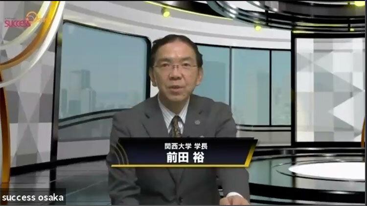 SUCCESS-Osaka