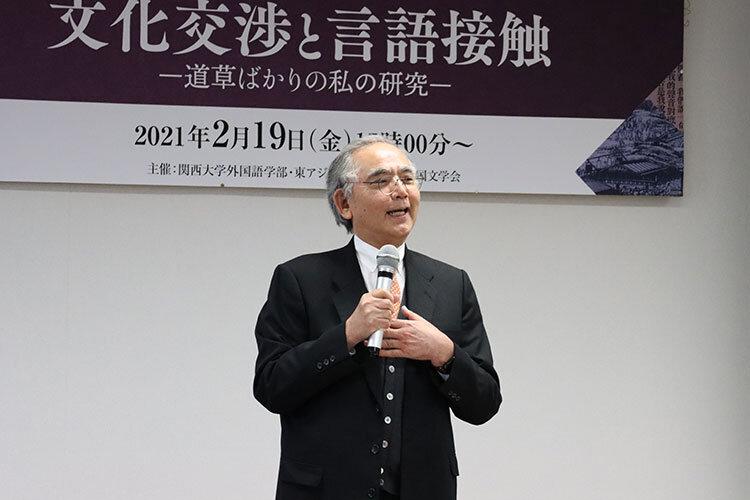 内田慶市教授・最終講義