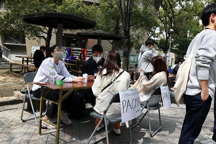 関西大学2021年度新入生歓迎行事
