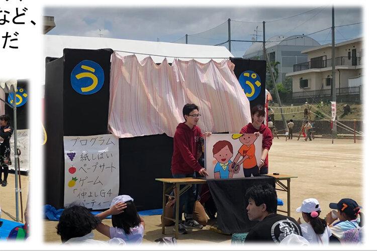 ボランティアフェスティバル2021
