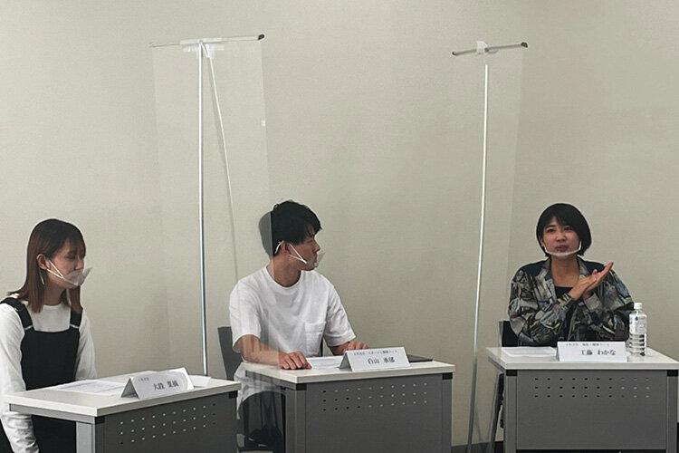 堺キャンパスオンラインオープンキャンパス