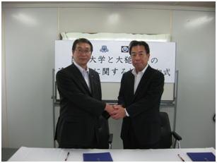 agreement_1_00006.jpg