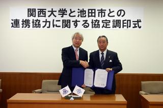 agreement_1_00011.jpg