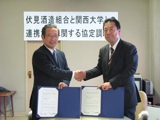 agreement_1_00009.jpg