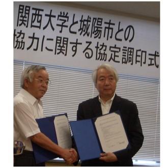 agreement_1_00010.jpg