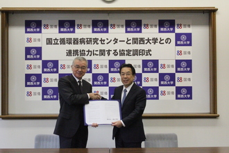 agreement_1_00021.JPG
