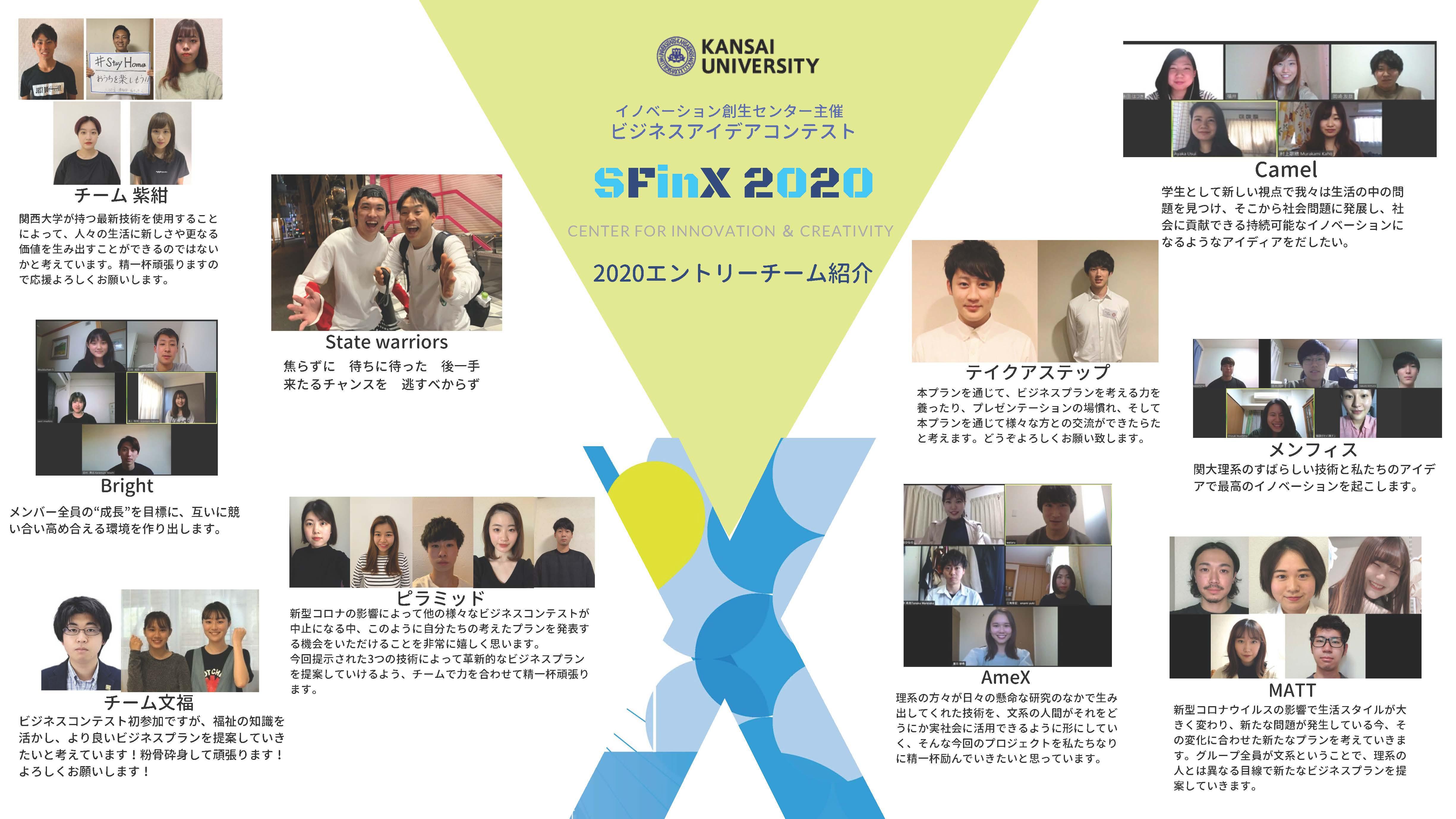 中間発表会SNS用写真②(新).jpg