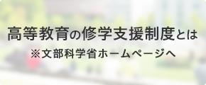 gaiyo_link01.jpg