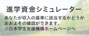gaiyo_link02.jpg