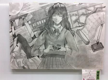 私学 展 大阪 美術