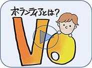 1_vo_65.jpg