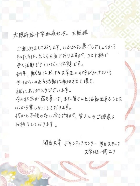 お手紙大作戦.jpg